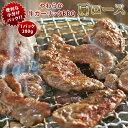 焼肉 牛肩ロース やわらか ガーリック 一口ステーキ 焼き肉 200g BBQ バーベキュ 惣菜 おつまみ 家飲み グリル ギフト 肉 生 チルド