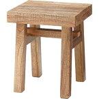 スツール タイプ2 Lovisa ロヴィーサ スツール 木製 西海岸 インテリア 雑貨 西海岸風 家具 【532P16Jul16】