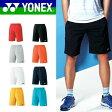 【在庫品】 ヨネックスUNI ハーフパンツ(スリムフィット)15048 バドミントン テニス ユニセックス 男女兼用YONEX 2016年モデル ゆうパケット(メール便)対応