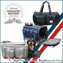 犬 キャリーバッグ 小型犬 キャリーケース ショルダーキャリーバッグ ペット 猫 キャリーMandarineBrothers/BigPocketCarryBag2