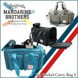 【新商品】【犬キャリーバッグ】小型犬パピー子犬キャリーバッグショルダーキャリーバッグペット/MandarineBrothers/BigPocketCarryBagS