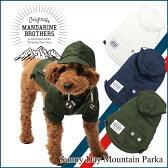【犬 ジャケット】服 冬 パーカー マウンテンパーカー 小型犬 中型犬 MandarineBrothers/SunnyDayMountainParka(XS〜L)