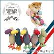 犬おもちゃ犬用小型犬人形ペットおもちゃPeggyPlumpDogToy2
