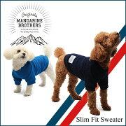 セーター MandarineBrothers SlimFitSweater
