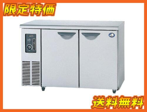 新品!パナソニック(旧サンヨー) コールドテーブル冷蔵庫 SUC-N1241J[厨房一番]