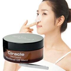 お肌を傷めず毛穴に詰まった皮脂や汚れを優しく浮かせて取り除きます。9種の天然成分が毛穴につ...