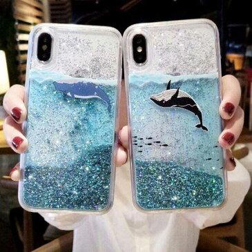 【メール便送料無料】ラメ 綺麗 きらきら 海 sea クジラ 優雅 かわいい 泳いでいる スマホケース iPhone6 iPhone6S iPhone6Plus iPhone6SPlus iPhone7 iPhone8 iPhone7Plus iPhone8Plus iPhoneX Xs iPhoneXR iPhoneXSMax iPhone11 11Pro 11ProMax iPhoneSE