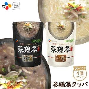 韓飯こだわりスープの参鶏湯クッパもち米