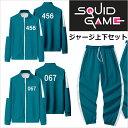 イカゲーム Squid Game ジャージ上下セット コスプレ ハロウィン 衣装 男女兼用 運動服 韓国 ファッション 『10月25日以降発送』