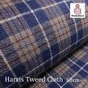【50cm単位〜】Harris Tweed生地 Blue×Whiteラ...