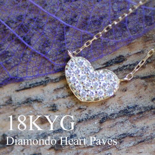 18K ダイヤモンド ハート パヴェペンダント