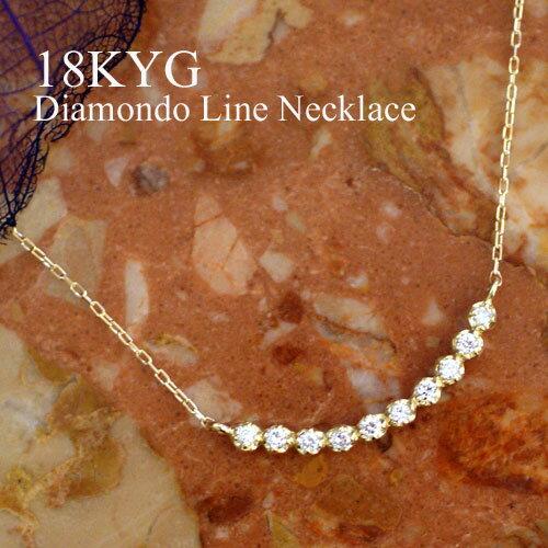 18K ダイヤモンド ラインネックレス