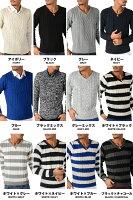 ニット・セーター・Vネック・メンズ・ケーブル編み・厚手・無地・ざっくり・お兄系