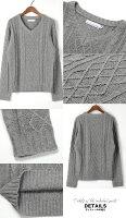 ニット・メンズ・セーター・Vネック・ケーブルニット・定番・人気・お兄系・ファッション・冬