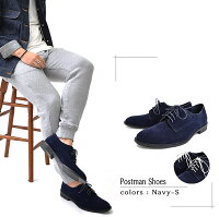 エナメル・紳士靴