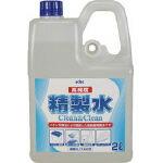 『カード対応OK!』■〒古河薬品工業/KYK 高純度精製水 クリーン&クリーン 2L【02-101】(3612848) 受注単位:1