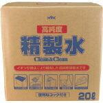 『カード対応OK!』■〒古河薬品工業/KYK 高純度精製水 クリーン&クリーン 20L【05-200】(3612830) 受注単位:1