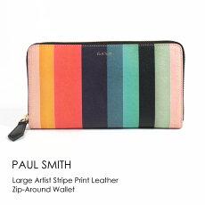 ポールスミスPaulSmithアーティストストライププリントレザージップアラウンドラージウォレット本革長財布メンズモッズファッションイタリア製プレゼントギフト