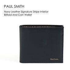 ポールスミスPaulSmithネイビーレザービルフォードコインウォレットストライプインナー本革メンズモッズファッションイタリア製プレゼントギフト
