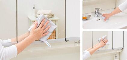 拭き筋を残さない鏡・洗面台用クロス