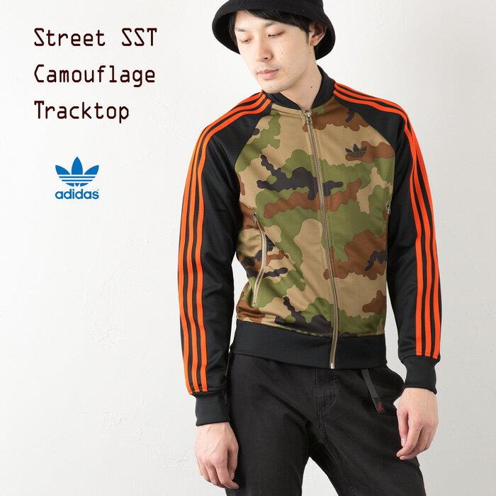 50516f5f adidas originals superstar track jacket adidas originals superstar ...