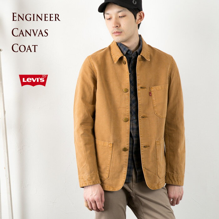 Levi Engineer Coat : malefashionadvice