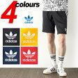 [アディダス オリジナルス] スーパースター ショーツ adidas Originals SST SHORT ジャージ トラックパンツ