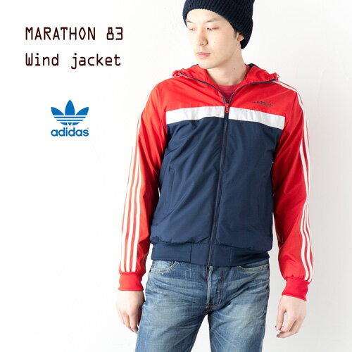 Adidas Originals Marathon 83
