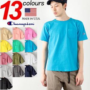 [チャンピオン]アメリカ製 T1011 ポケット付 ヘビーウエイト Tシャツ CHAMPION…