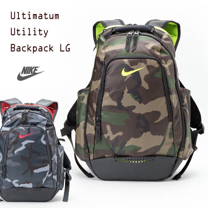 nike ultimatum utility backpack