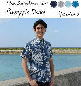 かりゆしウェア メンズ アロハシャツ 沖縄版 かりゆし ココナッツジュース シャツ 結婚式 Pineapple Dance 全4色 半袖 3L4L5L 大きいサイズありメール便利用で 送料無料