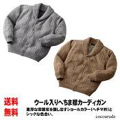 千鳥格子テーラードジャケット