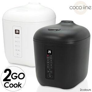 炊飯器 2合炊き 多機能 炊飯 早炊き お粥 スープ 煮る ケーキ 保温 予約機能 タッチパネル フッ素加工しゃもじ付き RM-102TE