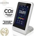 計測計 CO2マネージャー 感染防止対策 コンパクト CO2濃度測定器 二酸化炭素濃度可視化 温度 湿度計測 換気タイミング TOA-CO2MG-001・・・