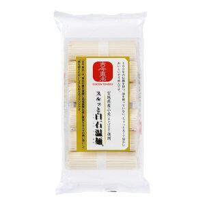 宮城県産小麦(あおばの恋)使用スルッと白石温麺50g×6