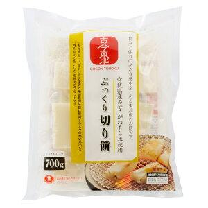 宮城県産みやこがねもち米使用ぷっくり切り餅700g