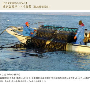 宮城県産海苔使用パリッと寿司はね