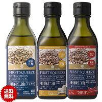 エキストラバージンフラックスシードオイル亜麻仁油ガーリック風味170gorganicextravirginflaxseedoil低温圧搾一番搾りオメガ3