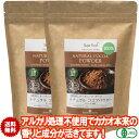 純 ココアパウダー PREMIUM 500g(計量スプーン付) 無添加・砂糖不使用・無香料 カカオ豆100% [02] NICHIGA(ニチガ)