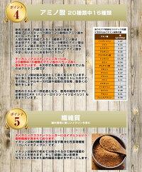 有機JASオーガニックココナッツシュガー350g低GI食品低糖質GI値は白砂糖の3分の1
