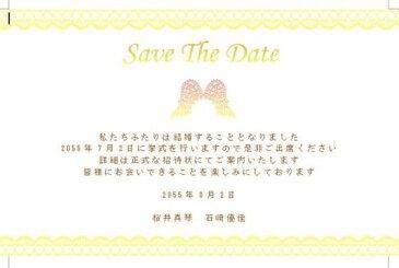 セーブ・ザ・デート 【印刷込み】【デザイン込み】 天使のはね (10枚セット) (セーブザデート 結婚式 プレ招待状)