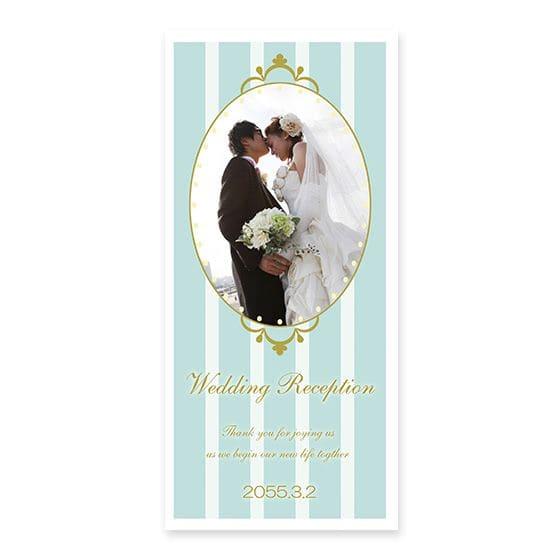 席次表【印刷込み30部から】マリアージュストライプ(10名用)結婚式席次表b4台紙メニュープロフィール写真印刷付き少人数対応