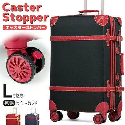 人気のかわいいスーツケースおすすめRECESS