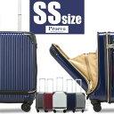 スーツケース 機内持ち込み フロントポケット 小型 SSサイズ 超静音...