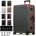 ■数量限定 開店5周年特別価格■ スーツケース キャリーケー...