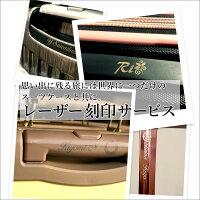 【クーポン発行中】 レーザー刻印サービス スーツケース