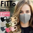 【選べる4サイズ】 ウレタンマスク マスク ウレタン 20枚