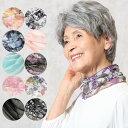 ネックカバー シルク100% UV対策 春夏(シニアファッション 70代 80代 60代 ファッション 春 夏 ハイミセス 婦人 レディース おばあちゃん 服 お年寄り 高齢者 プレゼント)(婦人服 上品 ミセスファッション) 母の日 プレゼント 実用的 ギフト 花以外 2021・・・