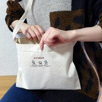 サコッシュバッグおじさん刺繍レディースメンズキャンバスナチュラル【送料無料】