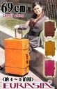<約4~5泊用>10P_0702【送料無料】シフレのユーラシアトランクCMやドラマに登場で大人気!ピッ...